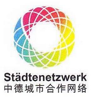 StaedtenetzwerkChina